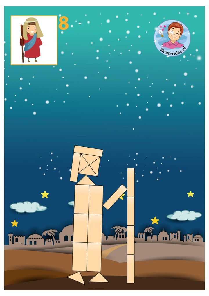 10 bouwkaarten voor de bouwhoek, thema kerst, kindergarten building blocks nativity  kleuteridee