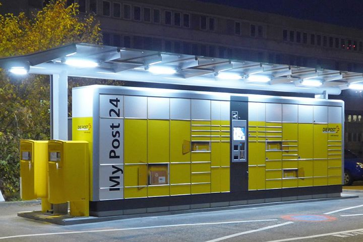 KePol parcel locker @Switzerland