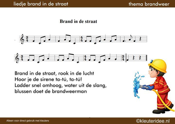 Liedje brand in de straat, kleuteridee.nl