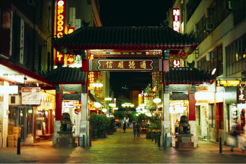 Chinatown in Sydney, Australia