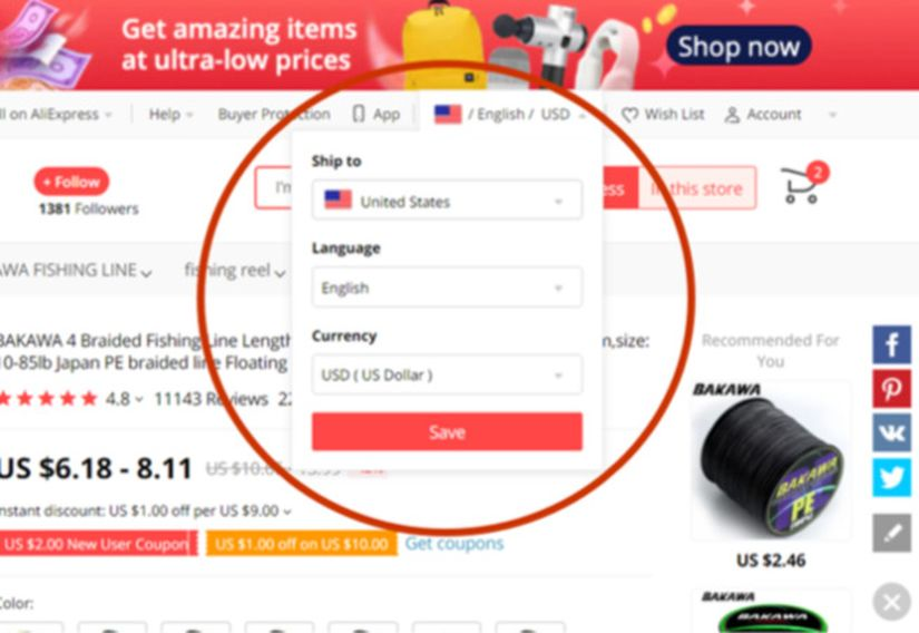 Ways to Find PayPal Payment Option on AliExpress