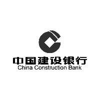 China Construction Bank ATM