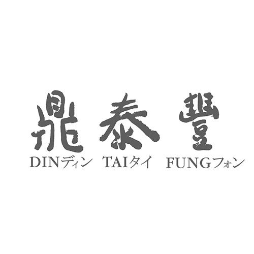 Din Tai Fung Australia