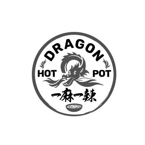 Dragon Hot Pot