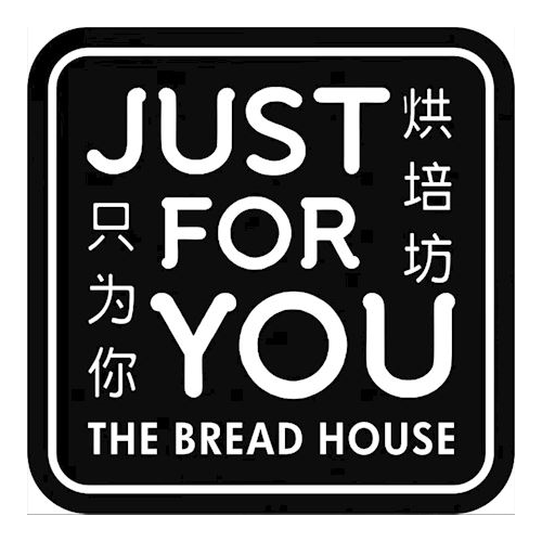 Just For You The Bread House