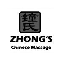Zhongs Massage
