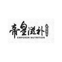 Emperor Nutrition Shop
