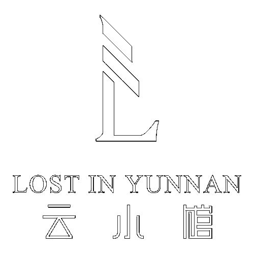 Lost in Yunnan