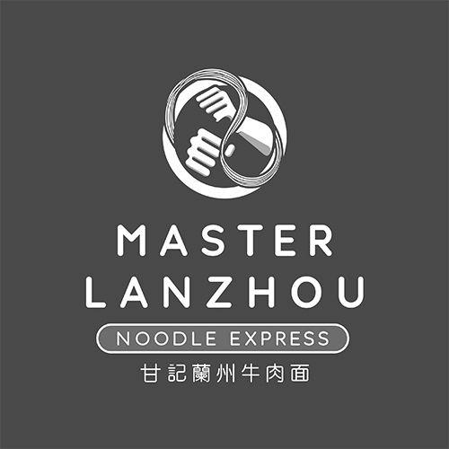 Master Lanzhou Noodle Bar
