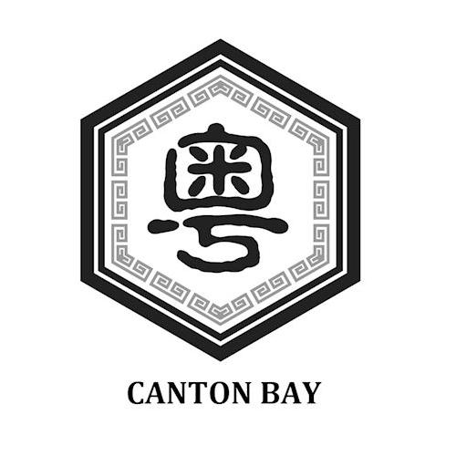Canton Bay