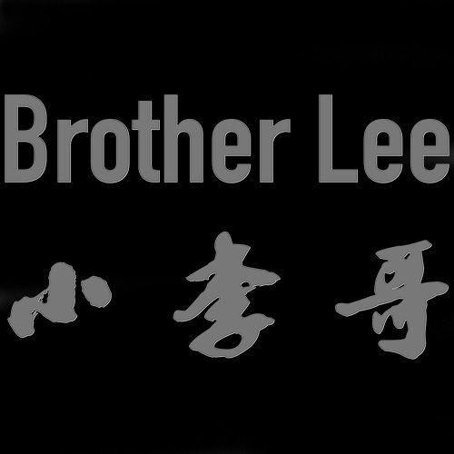 Brother Lee
