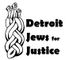 Detroit Jews for Justice Logo