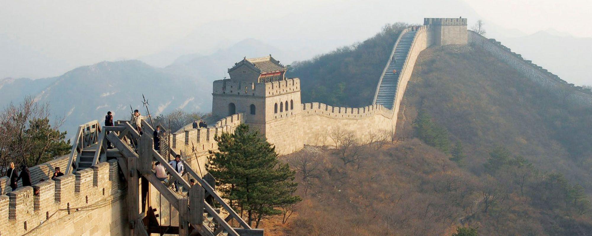 College in Cina