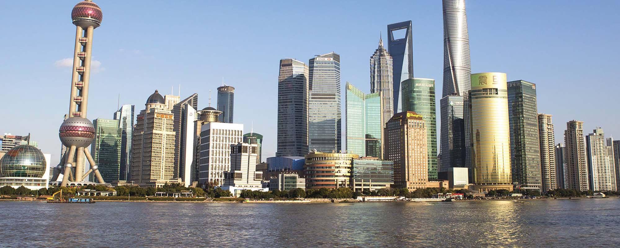 College a Shanghai